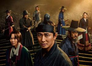Netflix второго сезона сериала «Королевство»