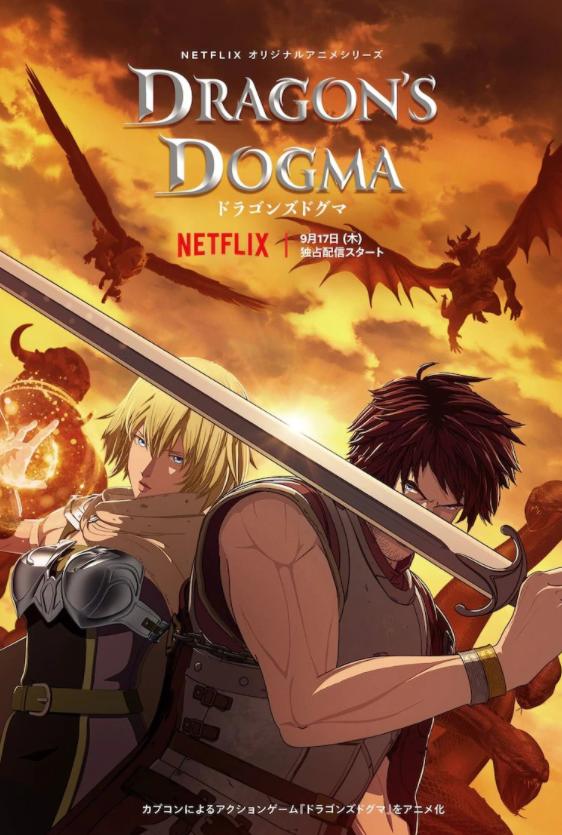 Новый постер аниме-сериала Dragon's Dogma