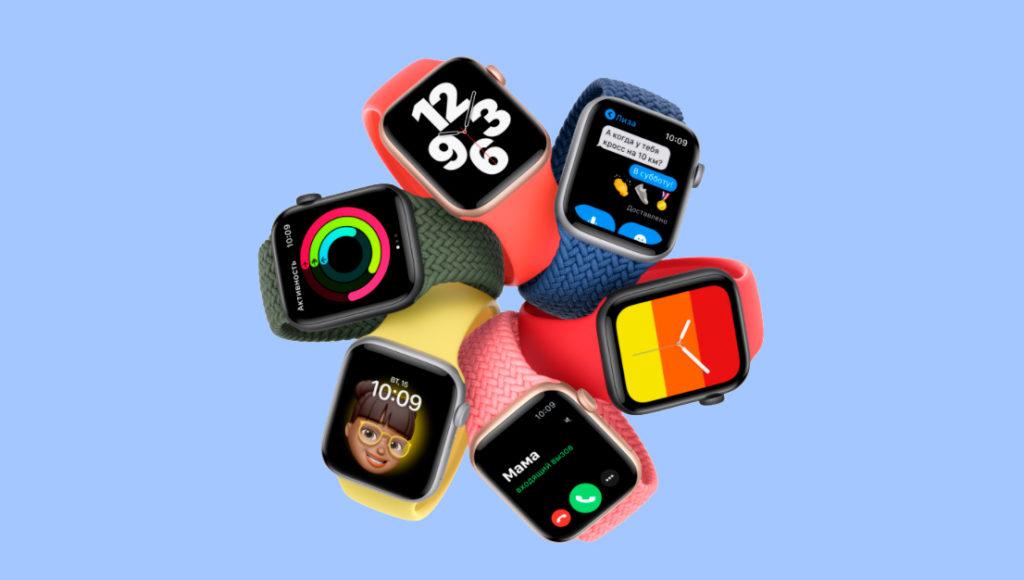 Новые Apple Watch и iPad - что показали на презентации от Apple
