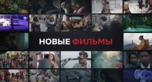 «Новый фильм каждую неделю весь год»: Netflix представил свои фильмы 2021 года