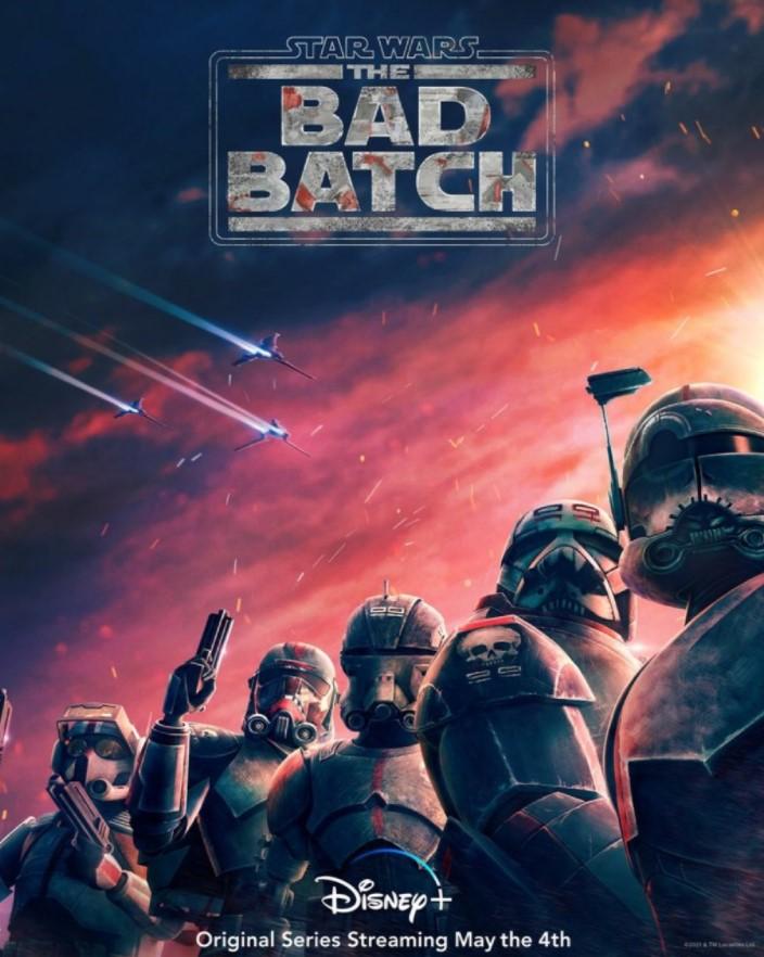 Постер мультсериала «Звёздные войны: Бракованная партия»: