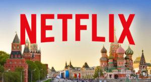 Netflix собирается впервые выпустить собственные российские оригинальные проекты