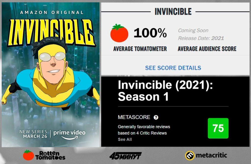 «Неуязвимый» продлен сразу на два сезона