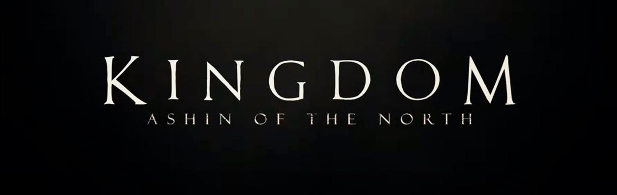«Ашин с Севера» — появился тизер спецвыпуска корейского зомби-сериала «Королевство»